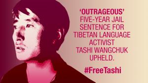 China Blocks Release Of Jailed Tibetan Rights Activist Tashi Wangchuk