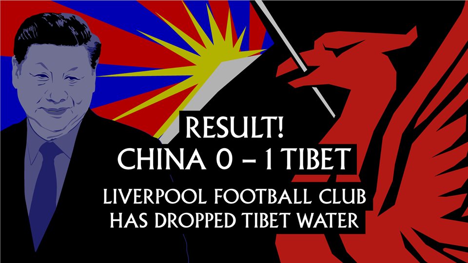 Liverpool FC Caves In To Campaigners, Dropping Controversial Tibet Water Deal After Just One Year