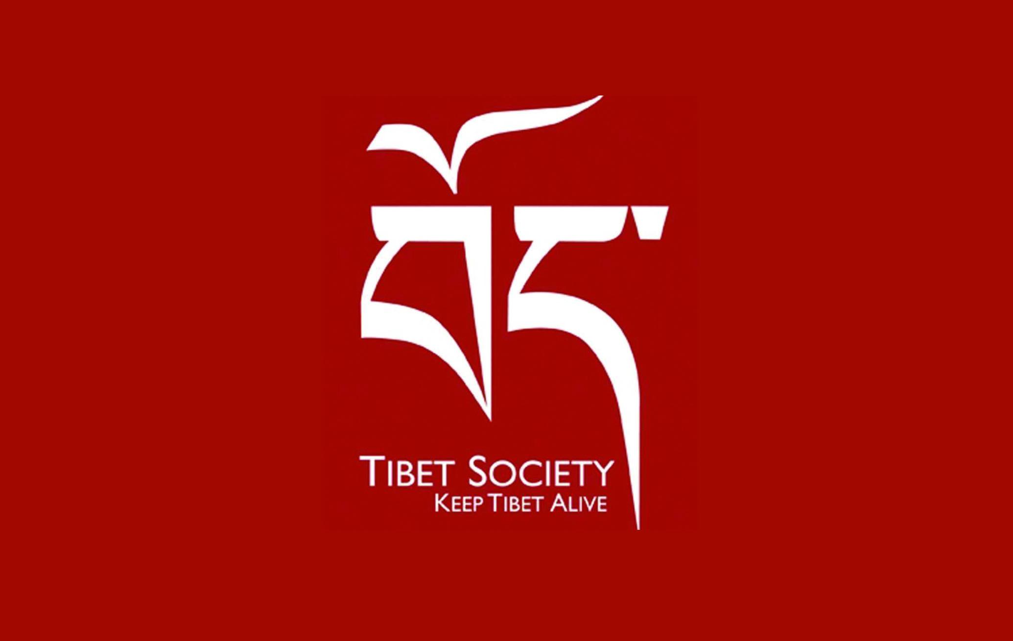 Tibet Society Logo