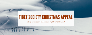 HELP TIBET SOCIETY THIS CHRISTMAS!