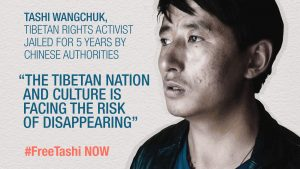 Tibetan activist and political prisoner, Tashi Wangchuk, denied a visit with his lawyer ahead of the three year anniversary of his detention