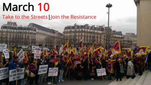 Events Planned for the 60th Anniversary of the Tibetan Uprising