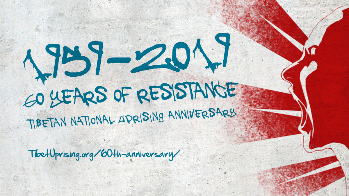 10 March 1959 – 60 Years of Occupation – 60 Years of Resistance