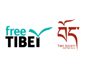 Letter from The Council of the Tibet Society